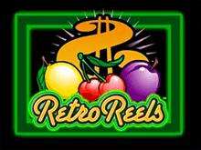 Ретро Барабаны – слот в игровом зале казино онлайн